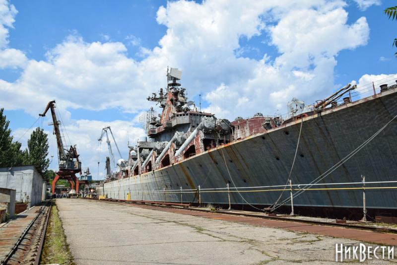 Ukrainian Navy - Page 2 W90uxv11