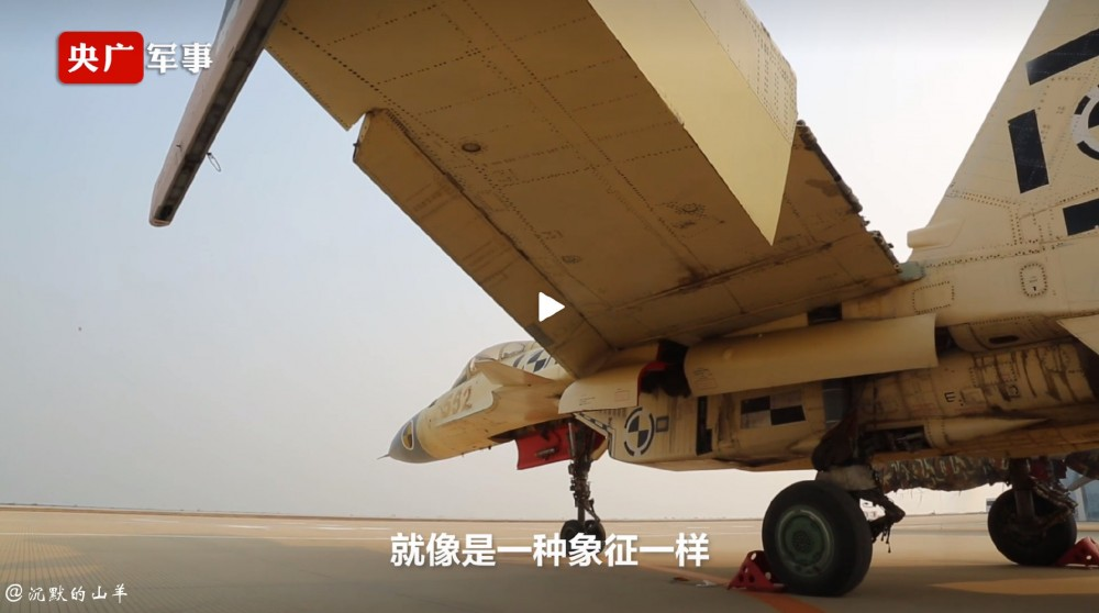 PLA Navy and Naval Air Force - Page 22 Xxx10