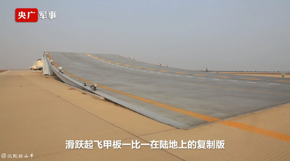 PLA Navy and Naval Air Force - Page 22 Xxxx10