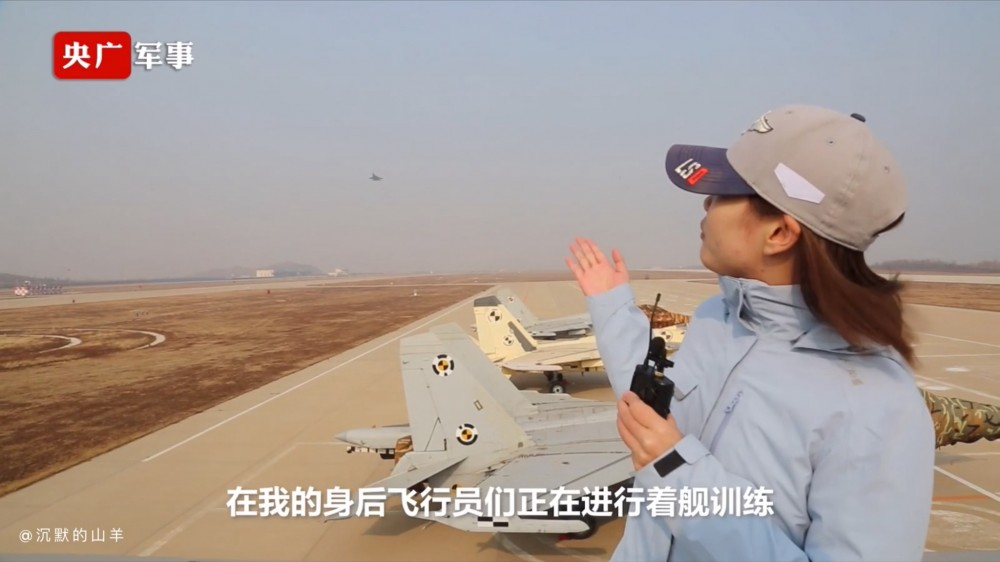 PLA Navy and Naval Air Force - Page 22 Xxxxx10