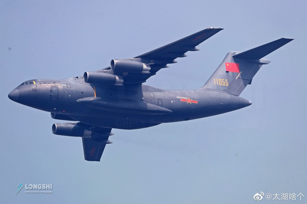 PLA Air Force General News Thread: - Page 7 Y-20_s11