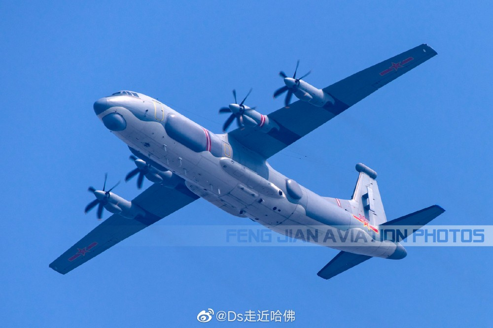 PLA Air Force General News Thread: - Page 7 Y-9g_e11
