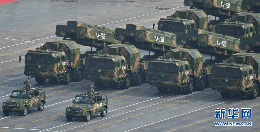 China's Anti-ship missiles Yj-12b10