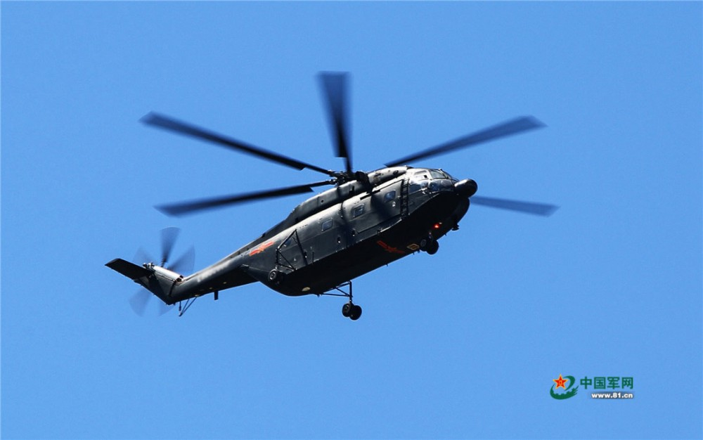 PLA Air Force General News Thread: - Page 7 Z-8bb10