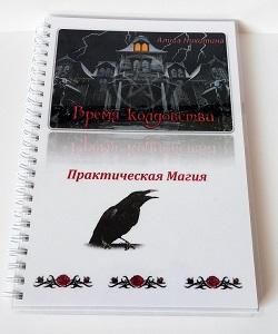ЭЗОТЕРИЧЕСКИЙ ЦЕНТР Alisa - Портал Cccccc10