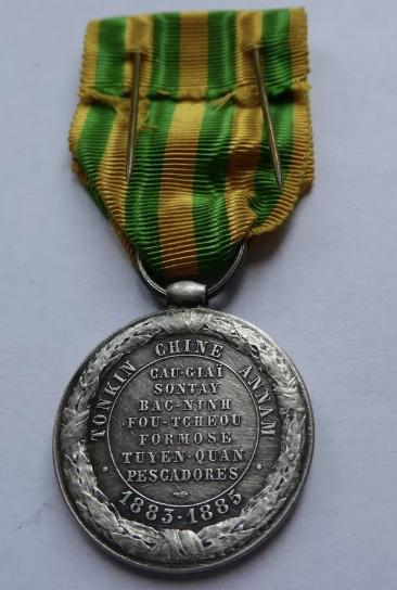 Médaille Tonkin 1883-1885 8cd68310