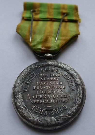 Médaille Tonkin 1883-1885 9613b110