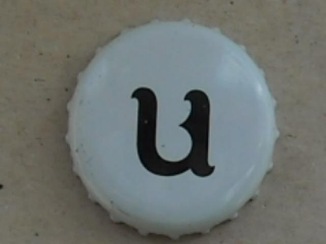 Nouvelle caps Unibroue Rscn5314