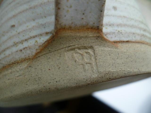6 Inch Ale Tankard - Possible RA Monogram P1320014