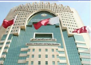 وزارة التعليم و التعليم العالي القطرية توظيف 619 منصب مدرسين وأطر إدارية وتقنية مغربية برواتب و امتيازات كبيرة قبل 14 يونيو 2018 Tawthe10