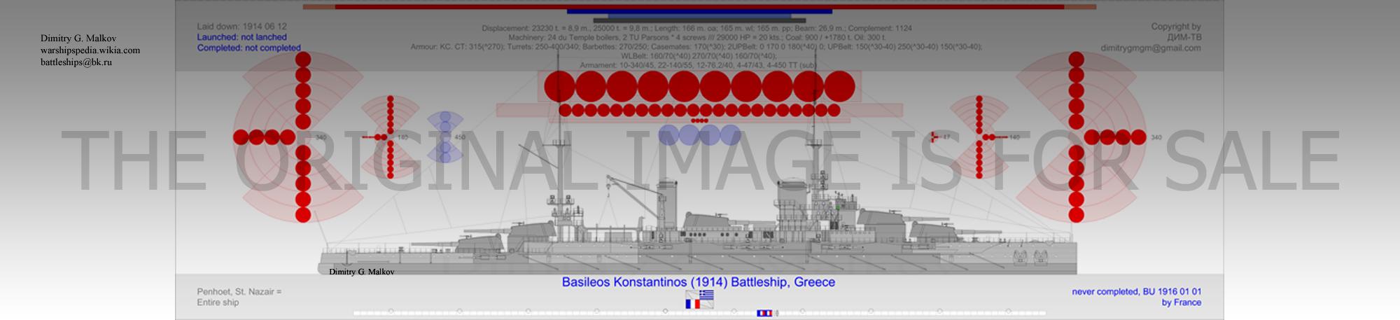 Mes dessins de navires français et de construction française - Page 3 B1-19123