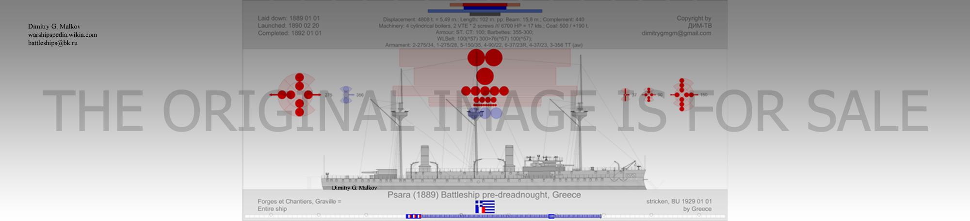 Mes dessins de navires français et de construction française - Page 8 Bb-18813