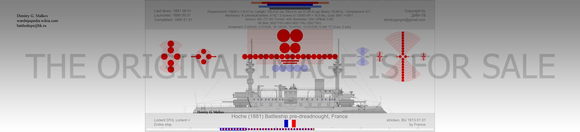Mes dessins des navires francais - Page 9 Bb-18820