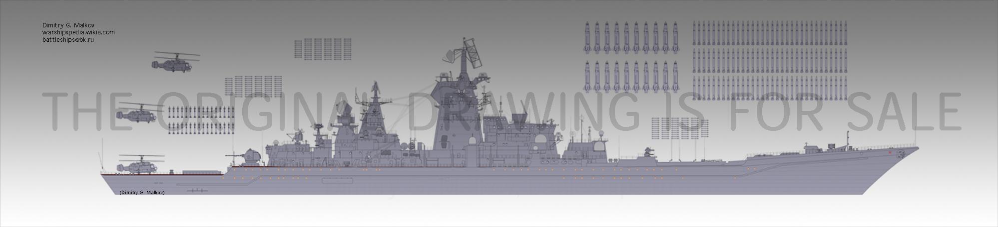 Mes dessins des navires francais - Page 5 C0-11410