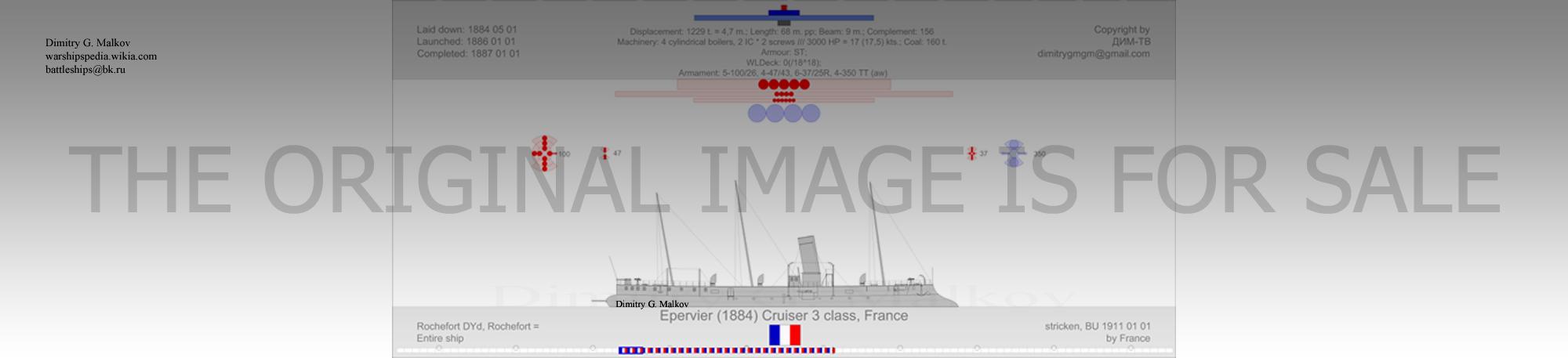 Mes dessins des navires francais - Page 5 Cs-18814