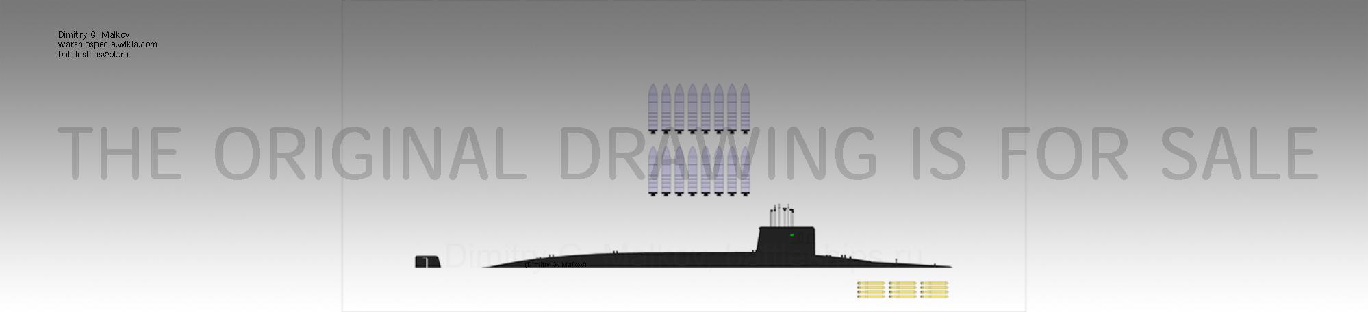 Mes dessins des navires francais - Page 5 Snbm-l11