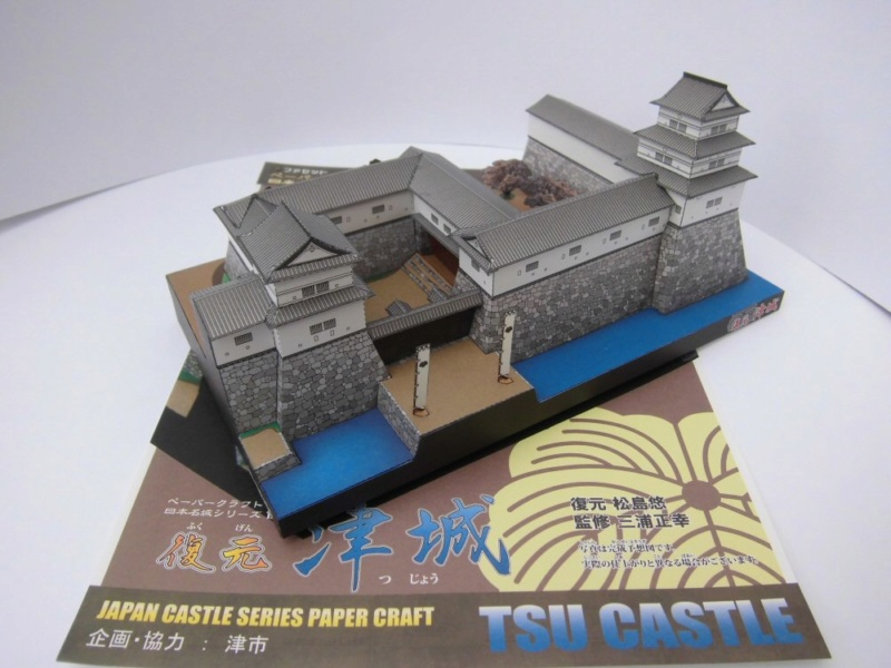 Tsu Castle, Japan     Facet 1:300 Cimg4636
