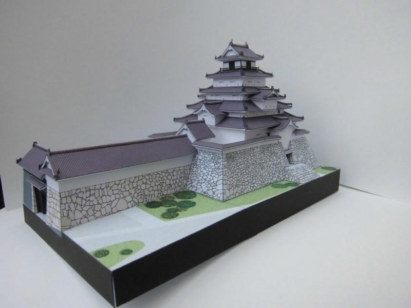 Japanische Burg Aizu: Download von Canon Cimg4927