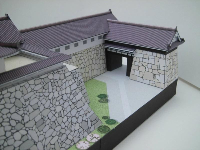 Japanische Burg Aizu: Download von Canon Cimg4932