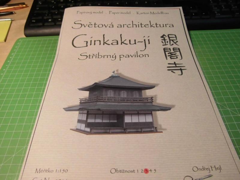 Ginkaku-ji Silberner Pavillon in Kyoto Ondrej Hejl 1:150 Cimg4938