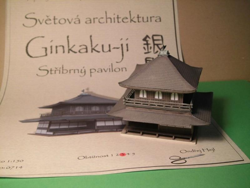 Ginkaku-ji Silberner Pavillon in Kyoto Ondrej Hejl 1:150 Cimg4957