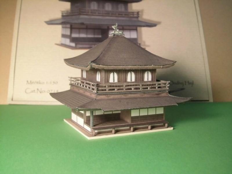 Ginkaku-ji Silberner Pavillon in Kyoto Ondrej Hejl 1:150 Cimg4958
