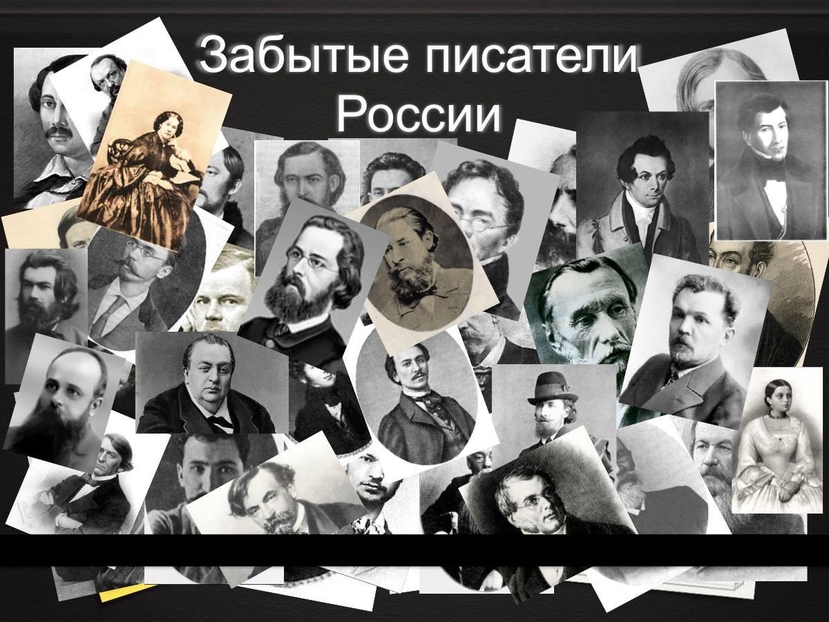 """""""Забытые писатели России. Возрождение"""" Aiiea10"""
