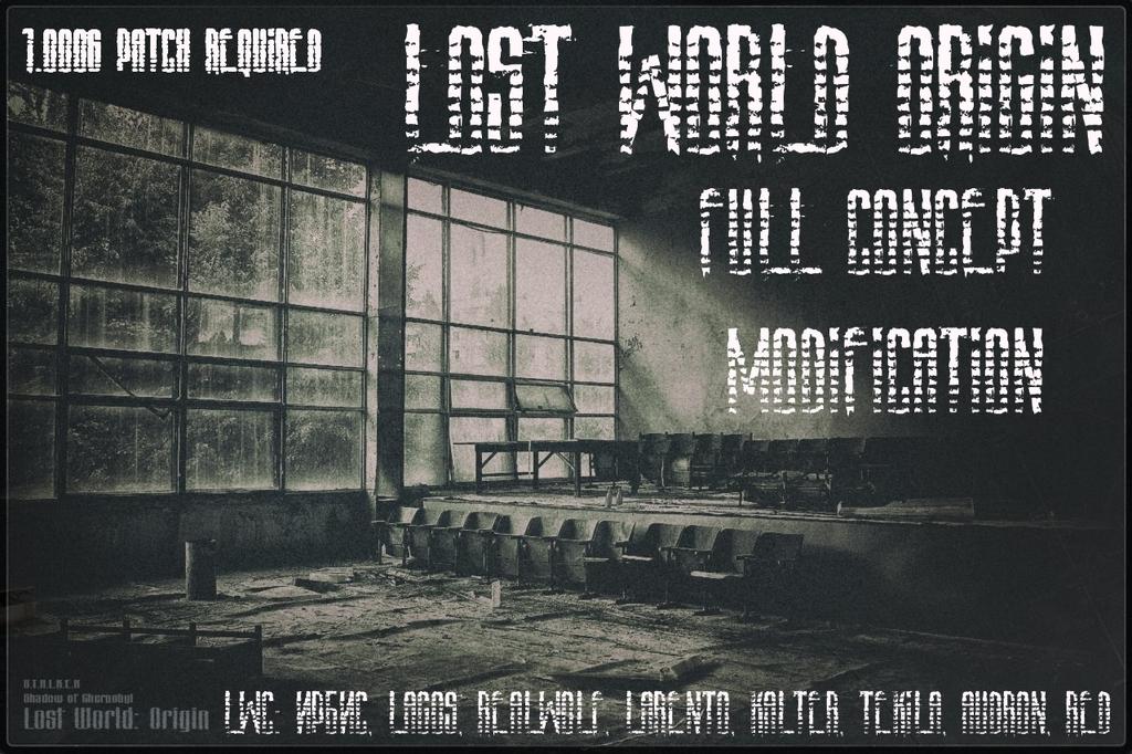 -< Lost World Origin Fr >- Lwo110