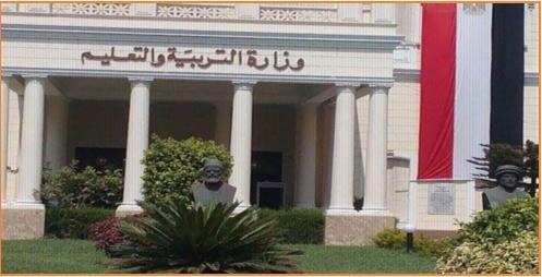 استبعاد رئيس لجنة الغش و 8 ملاحظين بسوهاج وإحالتهم للتحقيق 5510