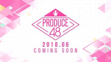 [DISCUSSION] Official Produce 48 Thread - Page 3 Cominh10