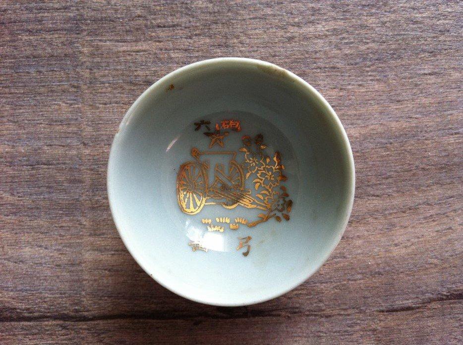 le saké dans l'armée japonaise et ses accessoires pendant la seconde guerre . 32510611