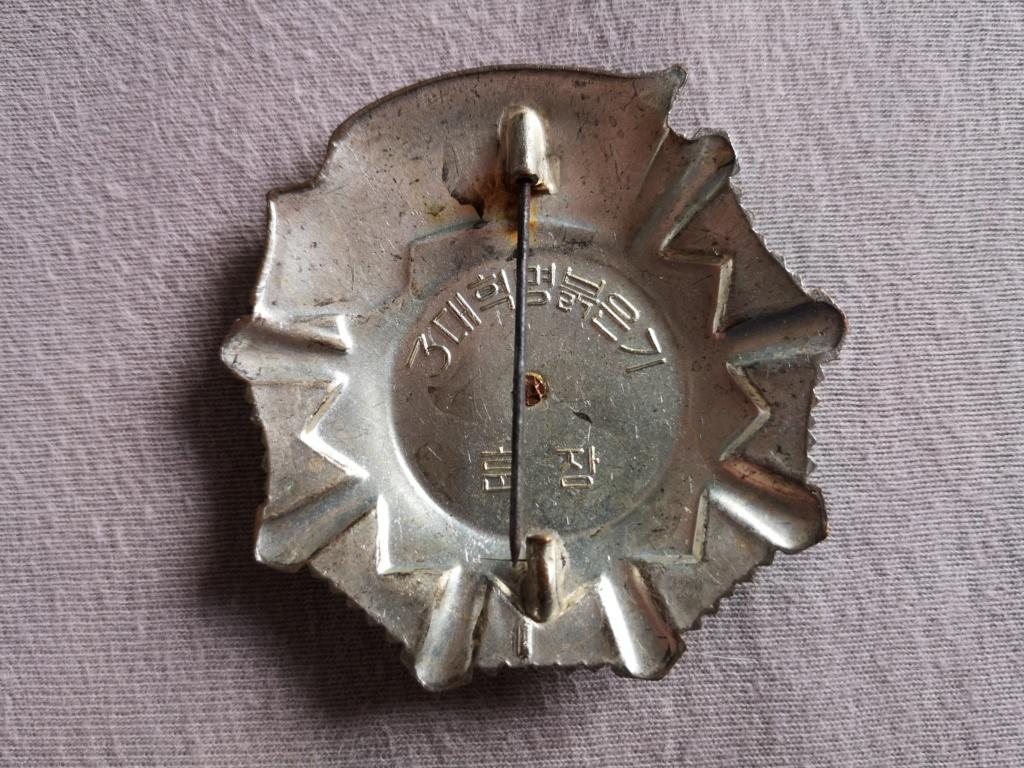 Ordres et médailles Corée du Nord Img_2031