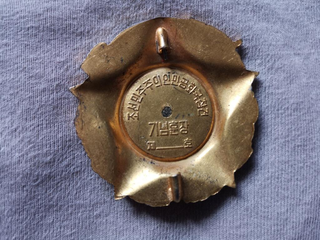 Ordres et médailles Corée du Nord Img_2034