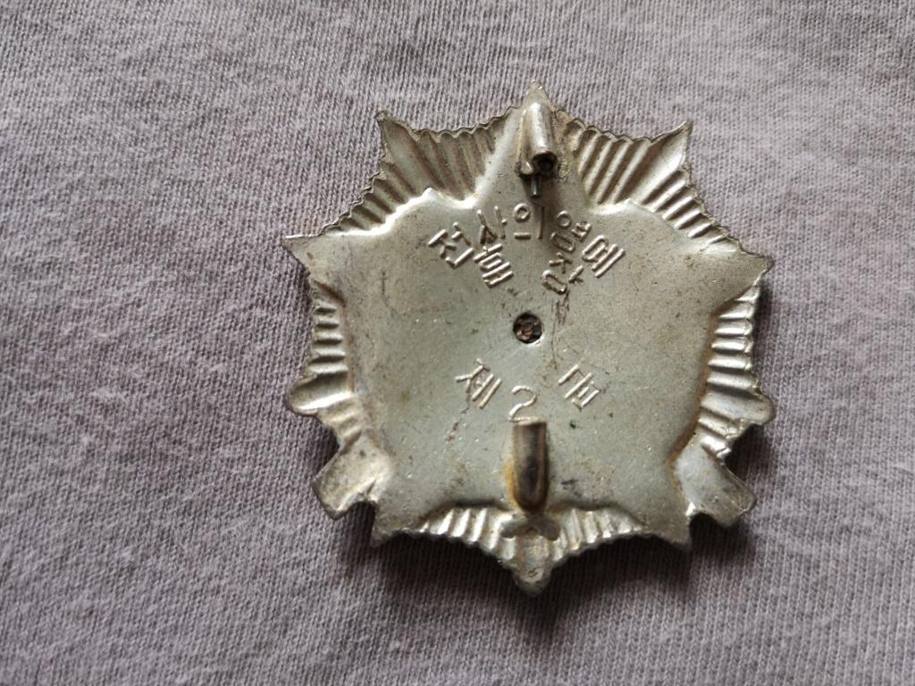 Ordres et médailles Corée du Nord Img_2036