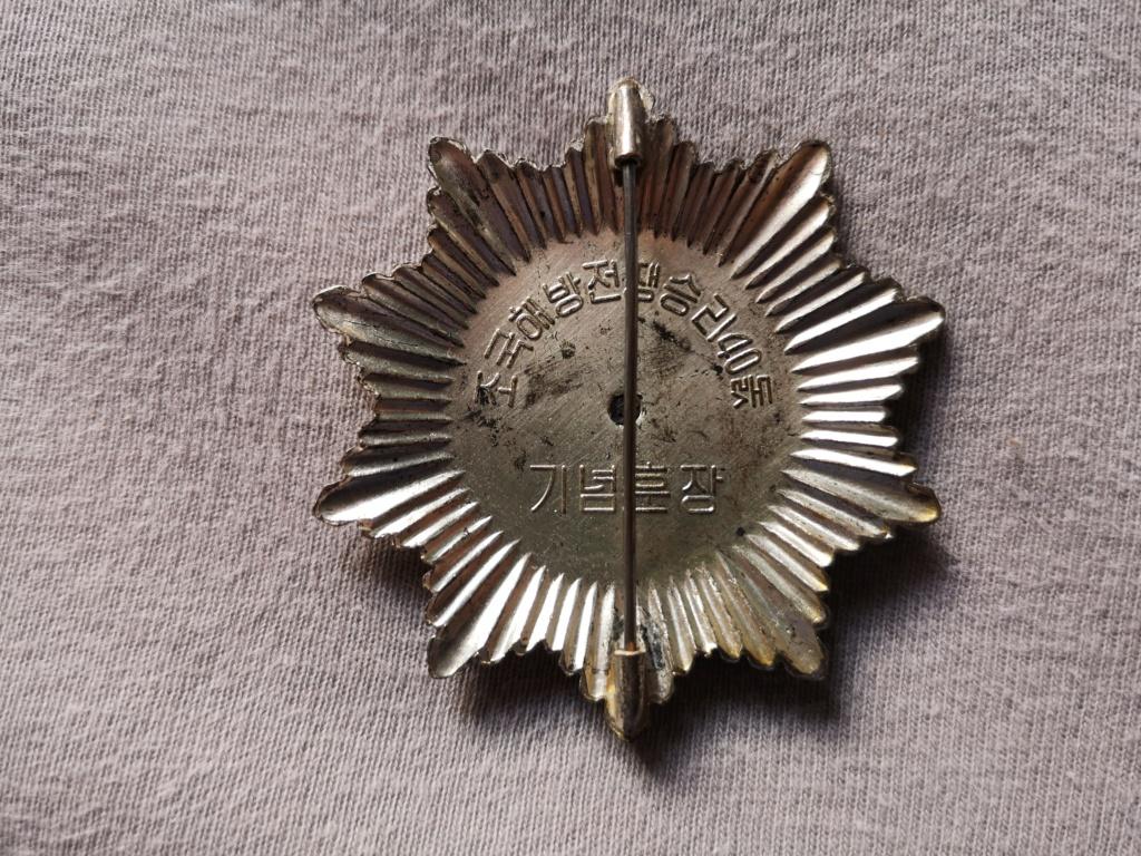 Ordres et médailles Corée du Nord Img_2039