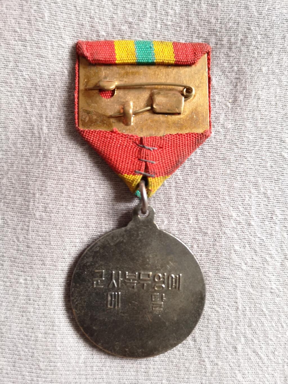 Ordres et médailles Corée du Nord Img_2042