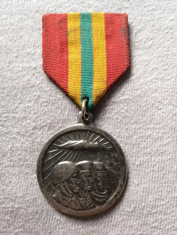 Ordres et médailles Corée du Nord Img_2043