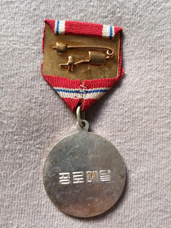 Ordres et médailles Corée du Nord Img_2046