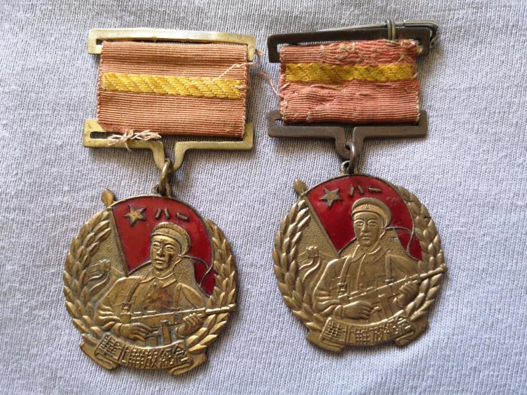 Médailles chinoises cuivrées Img_2121