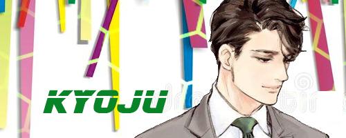 New York : Become Human - Page 2 Kyoju10