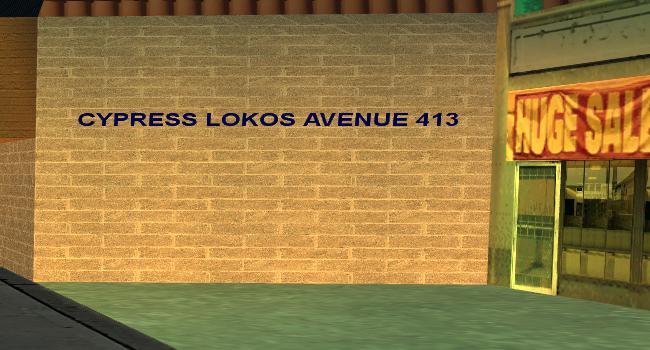 Cypress Locos Avenue Screen14