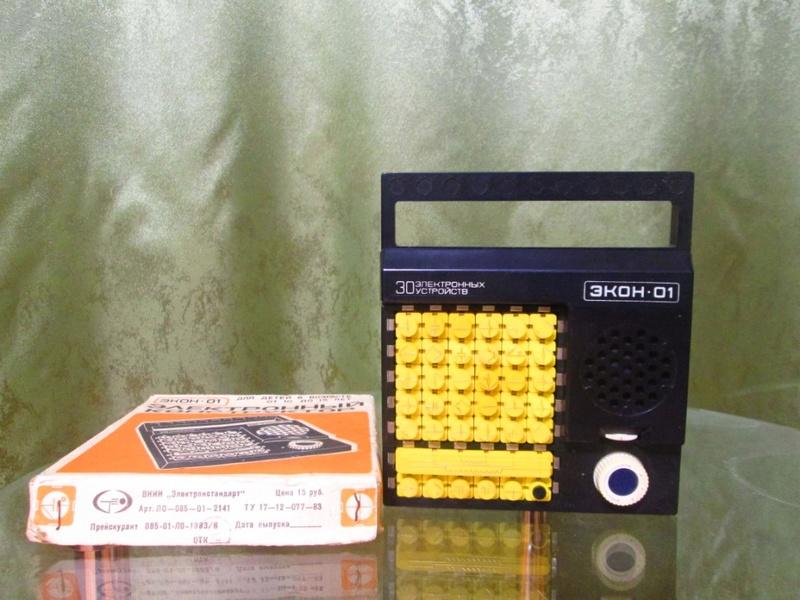 Радиоконструкторы для детского творчества. Img_2510
