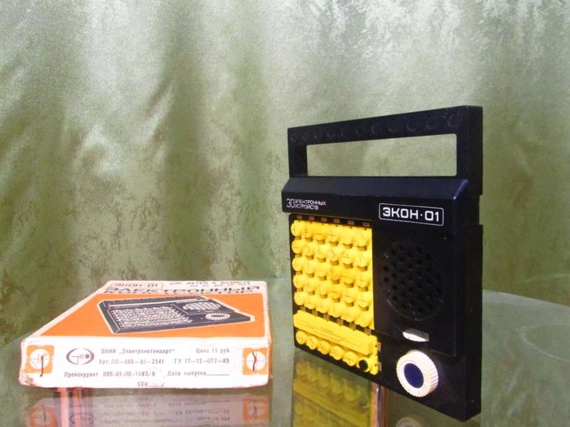 Радиоконструкторы для детского творчества. Img_2511