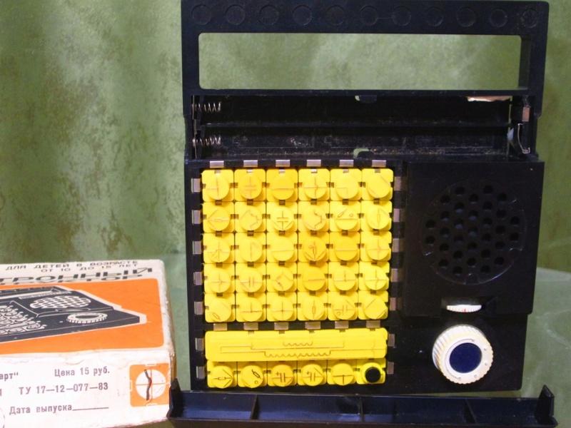 Радиоконструкторы для детского творчества. Img_2513