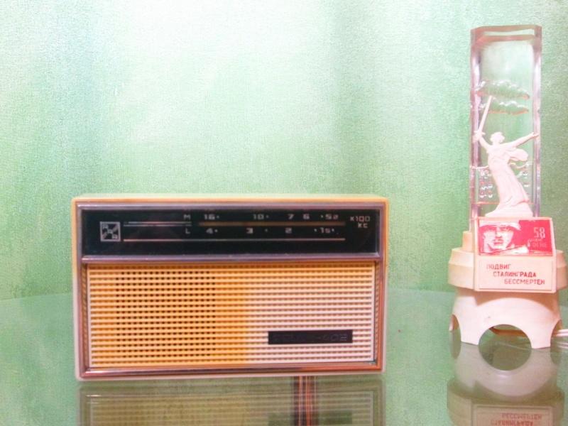 Бытовые радиоприёмники СССР - Страница 4 Oa_412