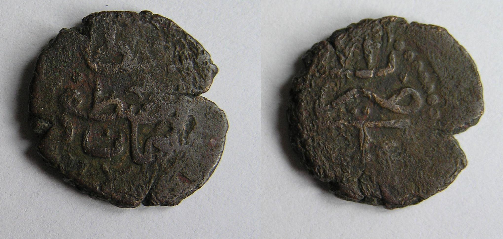 Monnaie du Maroc (2) ?  Monnai12