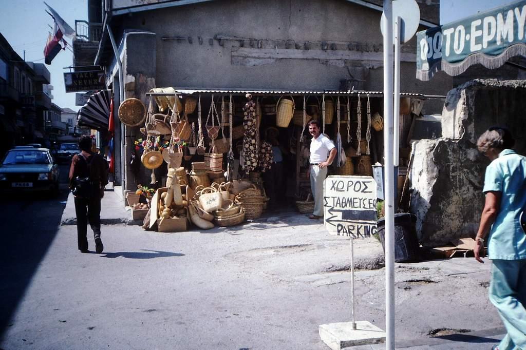 [Opérations diverses] LIBAN - Page 5 Pict0265