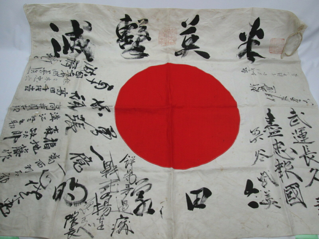 drapeau japonais ww2 Drapea13