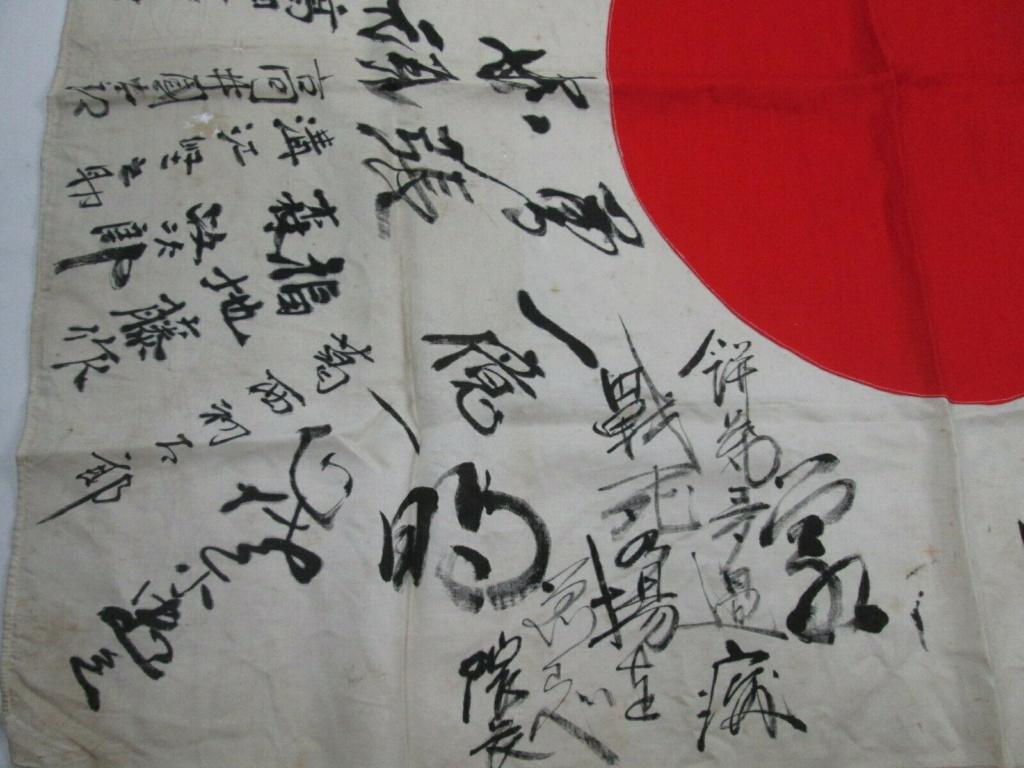 drapeau japonais ww2 Drapea14