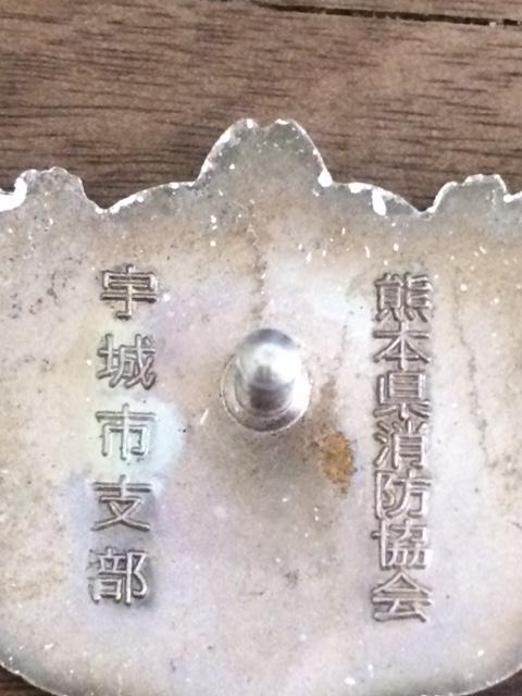 insignes japonais Img_3620